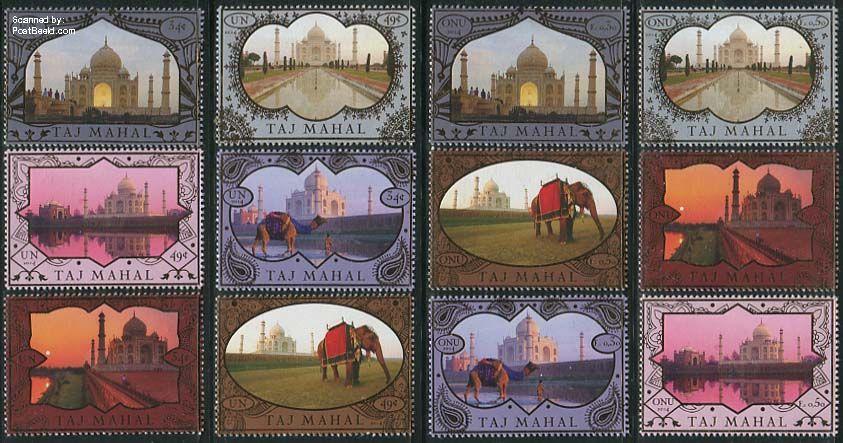 Taj Mahal op postzegels