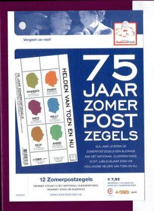 75e Zomerz
