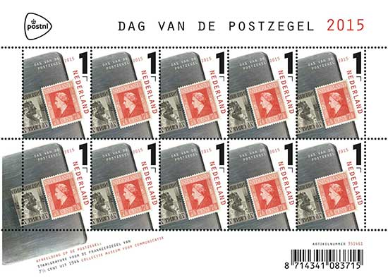 Dag-van-de-postzegel-2015