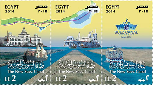 Egypte Panama Kanaal postzegelserie