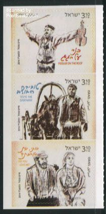 Israel Fiddler on The Roof postzegels isp31417b