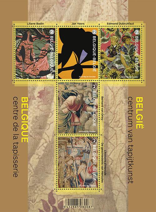 Postzegel-België-2014-België-centrum-van-tapijtkunst-26-januari