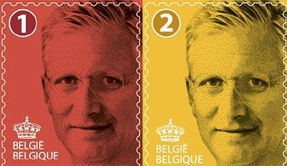 Postzegel België 2014 Koninklijke Beeltenis Koning Filip I 26 januari