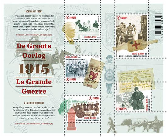 Postzegels België 2015 De Groote Oorlog 23 maart