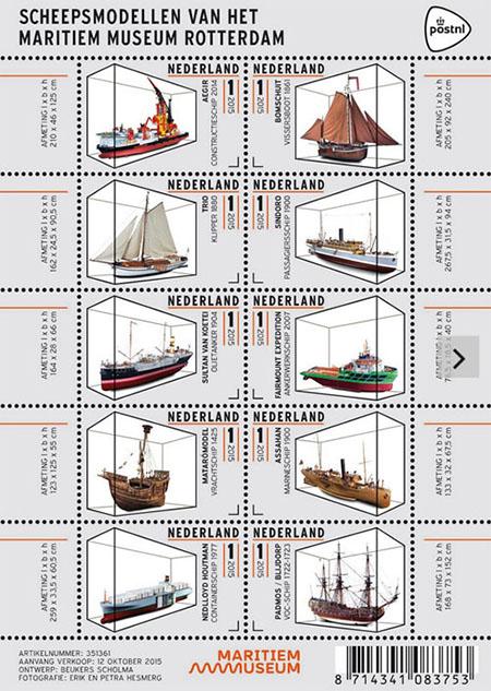 Scheepsmodellen-vh-maritiem-museum-Rotterdam