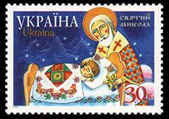 Sint Nicolaas postzegel
