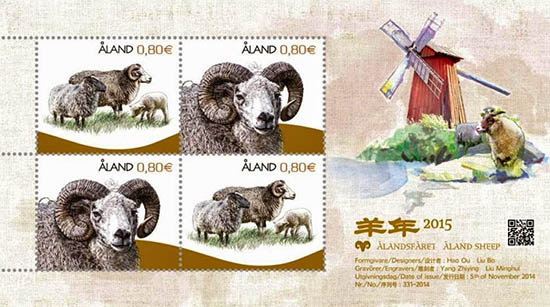 postzegels Aland schapen 2014