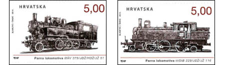 treinen postzegels Kroatië 2014