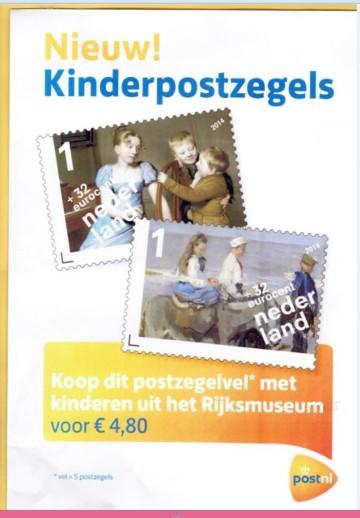 affiche Kinderpostzegels 2014