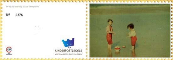 bedankkaart Kinderpostzegelactie 2014 [achterzijde]