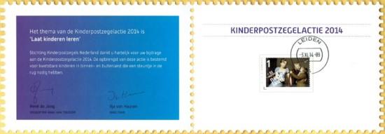 bedankkaart Kinderpostzegelactie 2014 [voorzijde]