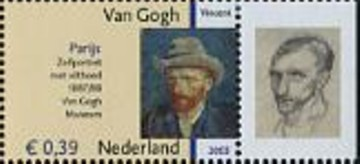 NVPH 2145 + tab