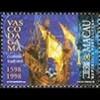 postzegelfoutjes