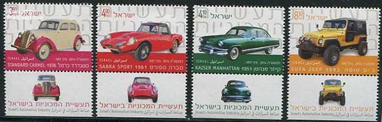 Auto postzegels Israel isp31424