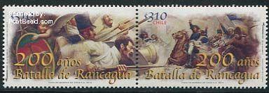 clp31404 postzegel Chili Slag om Rancagua