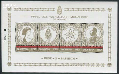 Albanië postzegel 2014