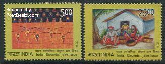 India postzegel 2014