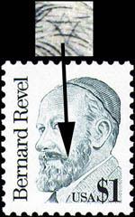 Bernard Revel postzegel met Davidster