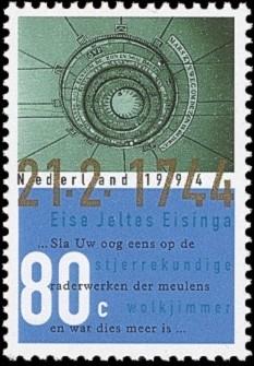 NVPH 1612