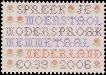 NVPH 2427