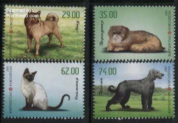 Kirgizië postzegel 2015