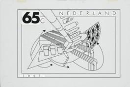 drupsteen 65
