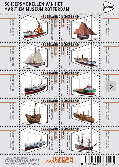 Scheepsmodellen vh maritiem museum Rotterdam