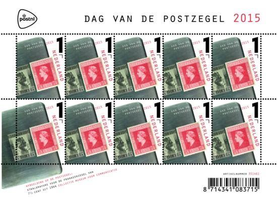 Vel Dag van de Postzegel 2015