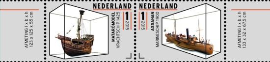 Vel scheepsmodellen van het Maritiem Museum Rotterdam (4)