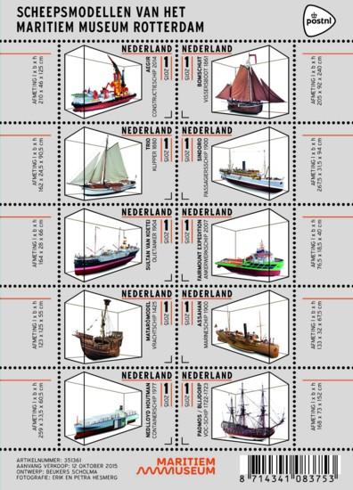 Vel scheepsmodellen van het Maritiem Museum Rotterdam