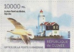 Guinee 1