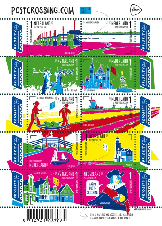 Postzegelvel Postcrossing 2016