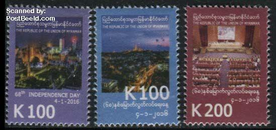 Postzegel Myanmar Birma 2016
