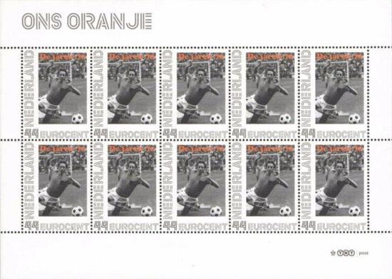 johan cruijf op postzegel