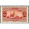 Syrië op postzegels