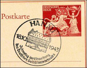 Reich P 293 stempel