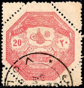 Turkije 1898 B 85