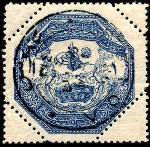 Turkije 1898 C 85