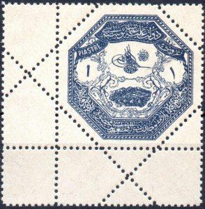 Turkije 1898 C 85 hoek