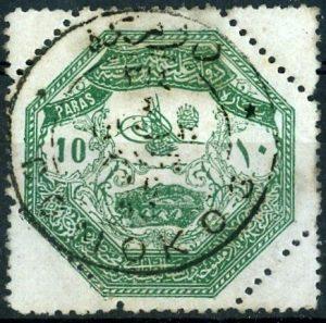 Turkije 1898 Domokos 10 Paras