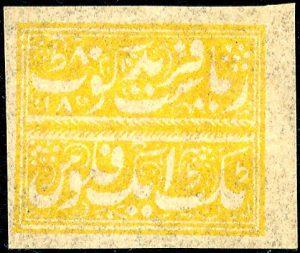Faridkot 1 F 1878 citroengeel