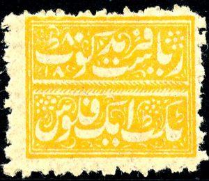 Faridkot 1 F 1878 citroengeel getand