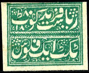 Faridkot 1 F 1878 groen