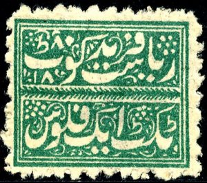 Faridkot 1 F 1878 groen ongetand