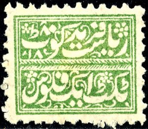 Faridkot 1 F 1878 lichtgroen getand
