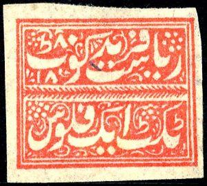 Faridkot 1 F 1878 rood
