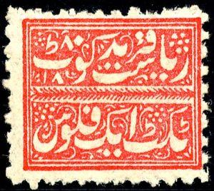 Faridkot 1 F 1878 rood getand