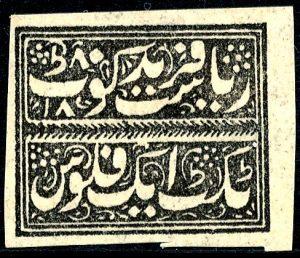 Faridkot 1 F 1878 zwart