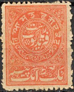 Faridkot 1 P 1878 rood getand