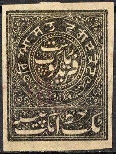 Faridkot 1 P 1878 zwart